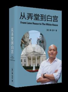 cover V1_book